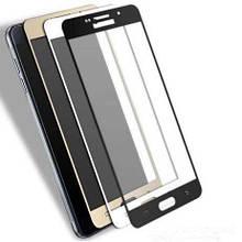 Защитное стекло 2,5D для телефона Samsung J7 2017 (J730)