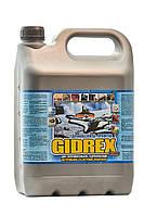Гидрофобизирующая пропитка для камня GIDREX KLVIV 5 л