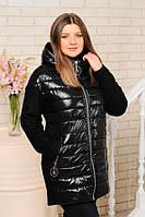 Оригинальная молодежная демисезонная куртка  42-50рр