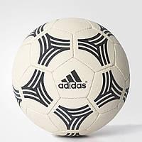 Футбольный мяч adidas TANGO ALLAROUND (AZ5191)