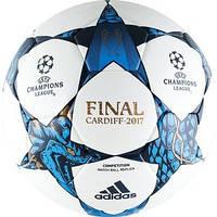 Футбольный мяч adidas FINALE CDF COMP