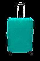 Чехол для чемодана  Coverbag микродайвинг  M мята