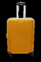 Чехол для чемодана  Coverbag микродайвинг L желтый