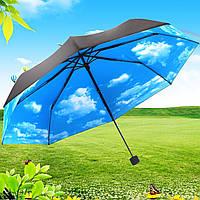 Защита зонтик анти UV солнце синий Sky 3 складной зонт зонтики дождя