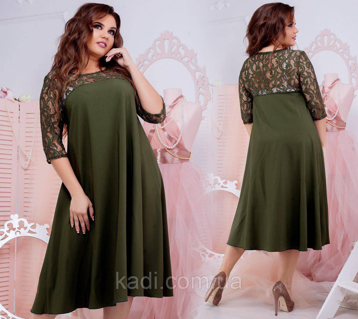 946c7bfbe785 Женское платье с гипюром - Titova- магазин женской одежды. Showroom  ТЦ