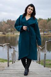 Елегантне жіноче пальто кардаган батал колір зелений  кашемір розмір 50 52 54 56 58 60 62 64