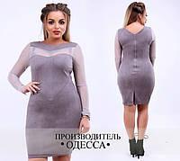 Нарядное платье большого размера недорого в интернет-магазине Украина Россия одежда женская ( р. 48-54 )