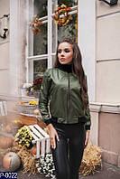Женская куртка плащевка на подкладке 42 44 46 размер Женские куртки плащевки оптом розница 7 км