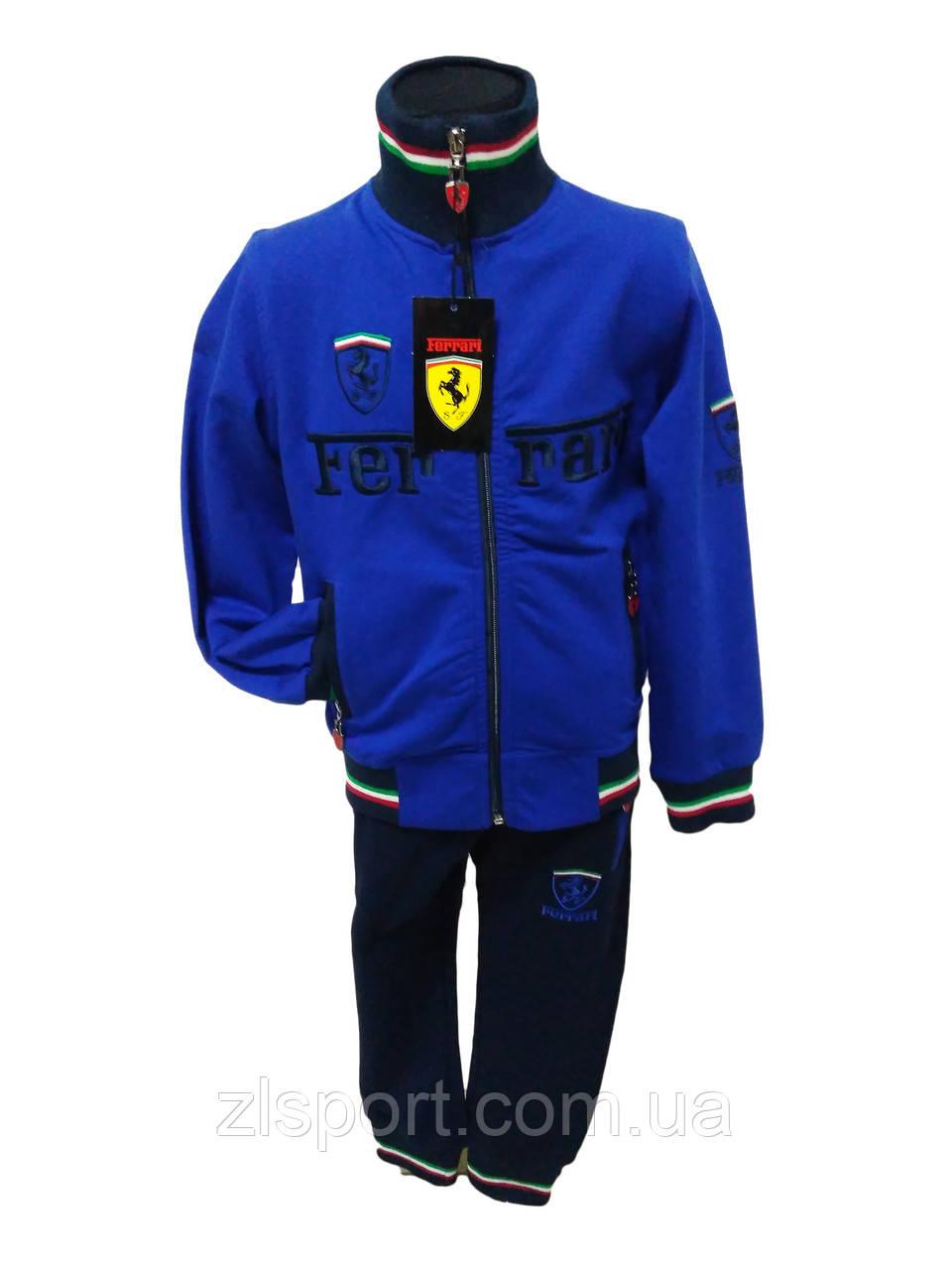 4610e983 Детский трикотажный спортивный костюм Ferrari (Турция) - Интернет магазин  спортивной одежды