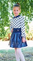 Детская кожаная юбка с перфорацией Людмила для девочки темно-синяя бант 122,128, 134см
