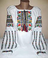 Етнічний одяг та взуття жіноче в Україні. Порівняти ціни 5a84df88b1ba3