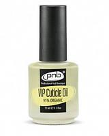 VIP Cuticle Oil PNB 15 ml (Масло для кутикулы и ногтей)