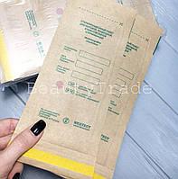 Крафт пакеты Медтест 100*200 с индикаторами воздушной, паровой,этиленоксидной 100 шт
