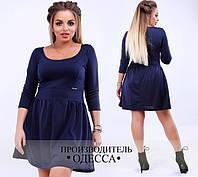 Платье женское большого размера недорого в интернет-магазине Украина Россия одежда женская ( р. 48-54 )