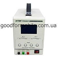 Блок питания ATTEN TPR3003T 30V 3A, с ЖКД, высокоточная цифровая индикация