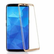 Защитное стекло 3D для телефона Samsung Note 8 - N950 Золото