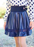 Детская кожаная юбка с перфорацией Людмила темно-синяя для девочки 122, 128, 134см бант пояс-резинка