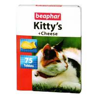 Витамины для кошек Киттис сыр 75 табл