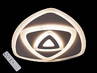 Светодиодный светильник на пульте управления с димером 2227-50, фото 1