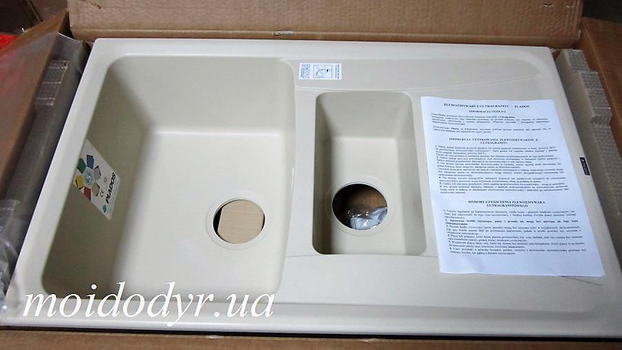 Гранитная кухонная мойка Plados Aros 15 (55 - sahara)