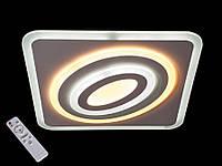 Светодиодный светильник на пульте управления с димером 2226-50, фото 1