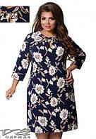 c12da095f8b5 Нарядное платье Minova в Украине России интернет-магазине Ламода Модна Каста  Либутик Фабрика моды (