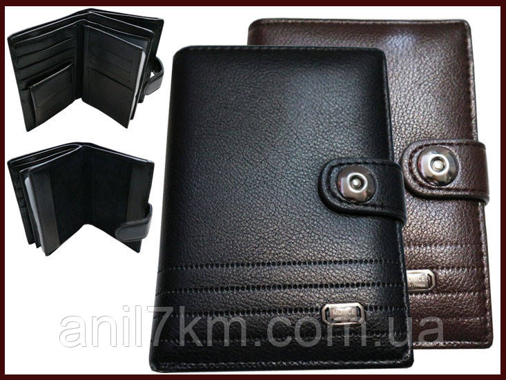 Чоловічий гаманець Monice для грошей і документів на магніті