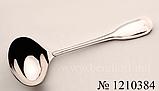 Ложка соусная сервировочная Berghoff Gastronomie 1210384, фото 2