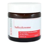 Салициловый крем, 50 мл (баночка)