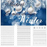 """Трафареты-наклейки для ногтей """"Зима"""", фото 1"""
