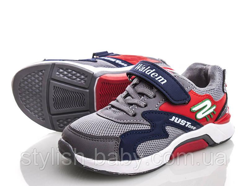 Детская спортивная обувь оптом. Детские кроссовки бренда Waldem для мальчиков (рр. с 27 по 31)