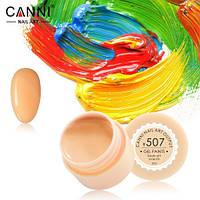 Гель-краска CANNI 507 бледно-оранжевая