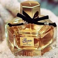 Туалетная вода Gucci Flora by Gucci 💐 EDT 75 ml (Бельгия, Европа 🇪🇺 лицензионная ✉ копия люкс 👍)