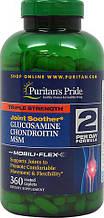 Препарат для відновлення суглобів і зв'язок Puritan's Pride Glucosamine Chondroitin MSM 360 таб