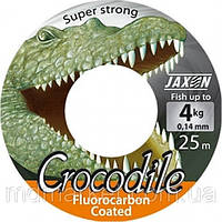 Леска Jaxon Crocodile Fluorocarbon Coated 25м 0,14