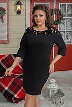 """Силуэтное нарядное платье """"Heather"""" с карманами и кокеткой (большие размеры), фото 2"""