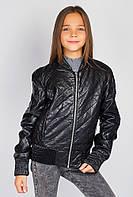 Куртка Стеганная Осеняя на Утеплителе от 13-16 лет