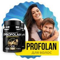 100 % ОРИГИНАЛ Profolan От облысения. Прекрасная альтернатива аппаратному и медикаментозному лечению