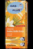 Органический травяной чай Das gesunde Plus Rooibos Vanille - Orange