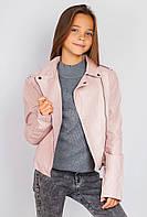Куртка- Косуха Укороченная Бледно Розовая
