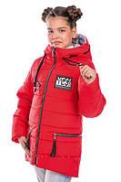 Яркая демисезонная курточка для девочек