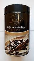 Молотый кофе Don Jerez 100% Arabica EthiopiaЖ/Б250 гр