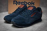 Кроссовки мужские Reebok  Classic, темно-синие (12092),  [   42 46  ]