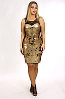 Enigma P 0798 Коктейльное платье-футляр из двухцветных пайеток
