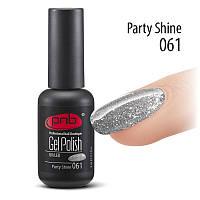 Гель-лак PNB 061 Party Shine 8 мл