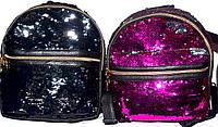 Рюкзаки с паетками эко кожа (ассорти)28*22см