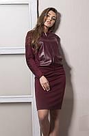 Стильный женский костюм из юбки-карандаш и бомбера, бордового цвета