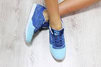 Кроссовки женские Reebok Classic, материал - натуральная замша+кожа, цвет - синий с голубым