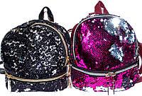 Рюкзаки с паетками эко кожа (ассорти)20*17см