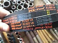 Приводной ремень для электроинструмента 6PJ-522 Pix